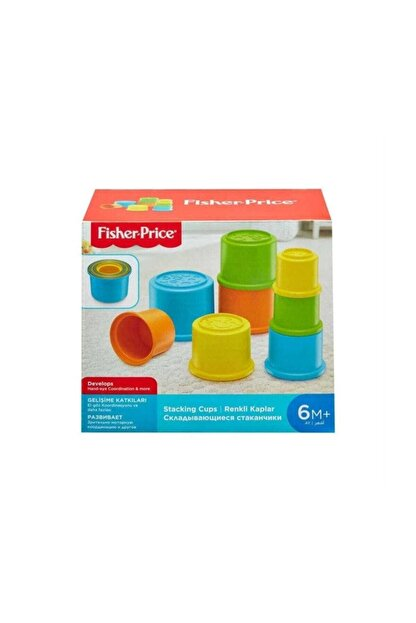 Fisher Price Gcm79 Fp Renkli Kaplar/sıralama Ve Şekil Ayırma Oyuncakları
