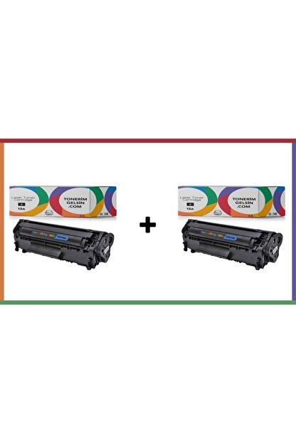 HP 12a - Q2612a 2li Paket Toner - Laserjet 1020 Toner