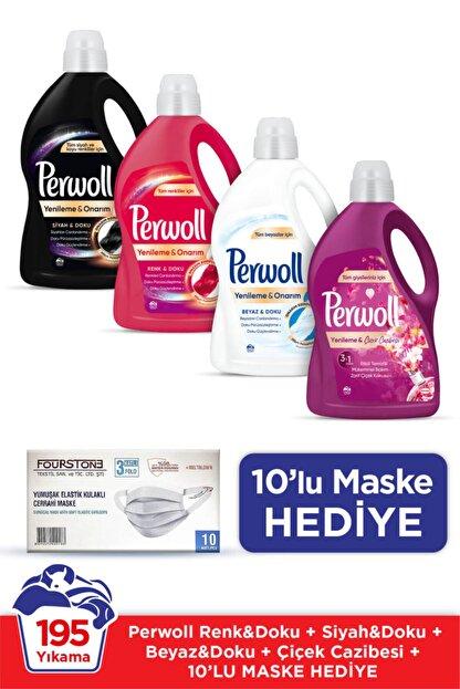 Perwoll Hassas Bakım Sıvı Çamaşır Deterjanı 4x3L(195 Yıkama) Siyah+Renk+Beyaz+Çiçek Cazibesi+10'lu Maske Hed
