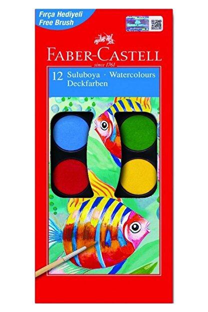 Faber Castell Sulu Boya 12li