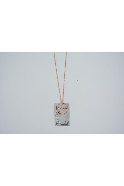 SilverStone Dua Desenli Plaka 925 Ayar Gümüş Kadın Kolye