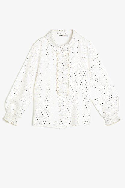 Koton Ekru Baskılı Çocuk Gömlek 0YKG67993AW