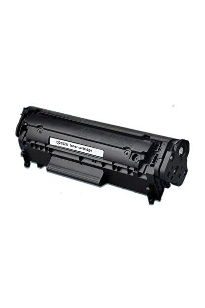 HP Inkwell  12a - Q2612a - 1010/1012i/1015/1018/1020/1022 Muadil Toner