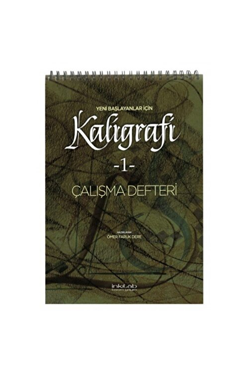 İnkılab Yayınları Yeni Başlayanlar Için Kaligrafi Çalışma Defteri - 1 1