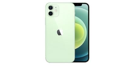 iPhone 12 ile En Güncel Teknolojiye Sahip Olun
