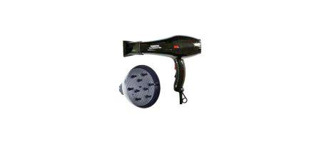 Powertec Profesyonel Saç Kurutma Makinesi Fiyatları