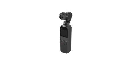 Osmo Pocket Gimbal Kamera Sayesinde Kaliteli Fotoğraflar