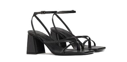 Yenilikçi Bershka Ayakkabı Modelleri