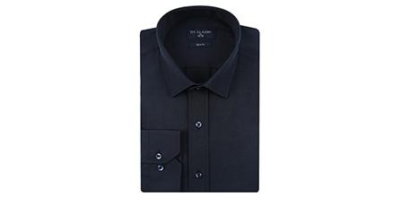 Kaliteli ve Şık D'S Damat Gömlek ve Takım Elbise Modelleri