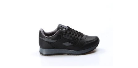 Klasik Ayakkabı Modellerinde Fast Step