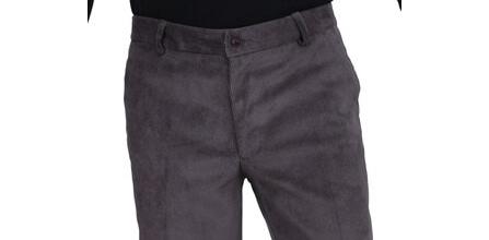 Şık ve Kaliteli Kadife Pantolon Takım Seçenekleri