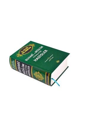 Sağlam Yayınevi Buhari Ve Müslim Ittifak Ettiği Hadisler - Ithal Kağıt-1471 1