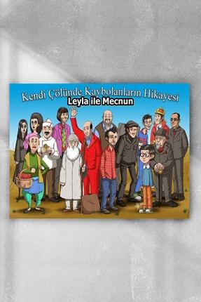 Postermanya Leyla Ile Mecnun Dizi Afişi Poster 7 (60x90cm) 0