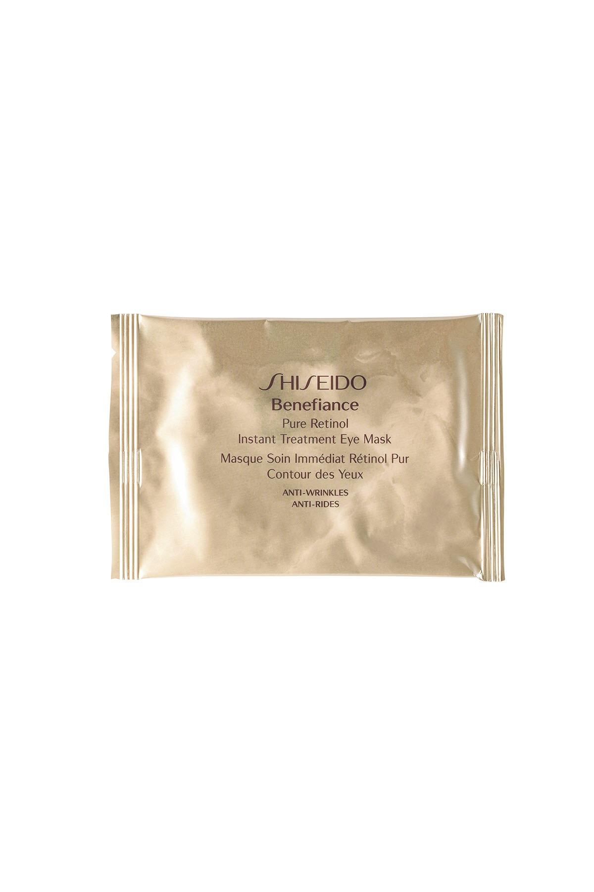 Göz Maskesi 12 Adet - Pure Retinol Express Smoothing Eye Mask 729238110366