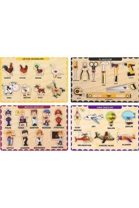 MAKETÇİNİZ Ahşap Tutmalı Eğitici 4 Adet Yapboz Puzzle Seti 1 0