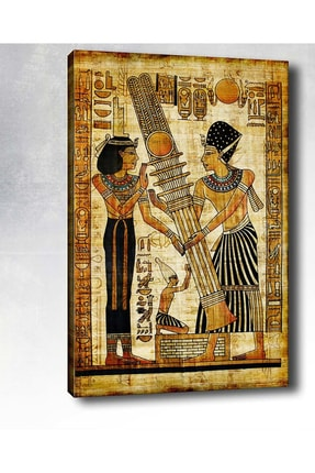 Shop365 Mısır Kanvas Tablo 45 X 30 cm Sb-10177 0