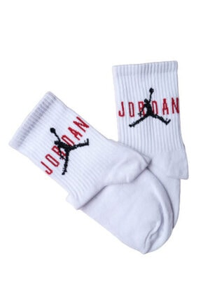 Pofudy Socks 4'lü Basketbol Serili Kolej Çorap Seti 2