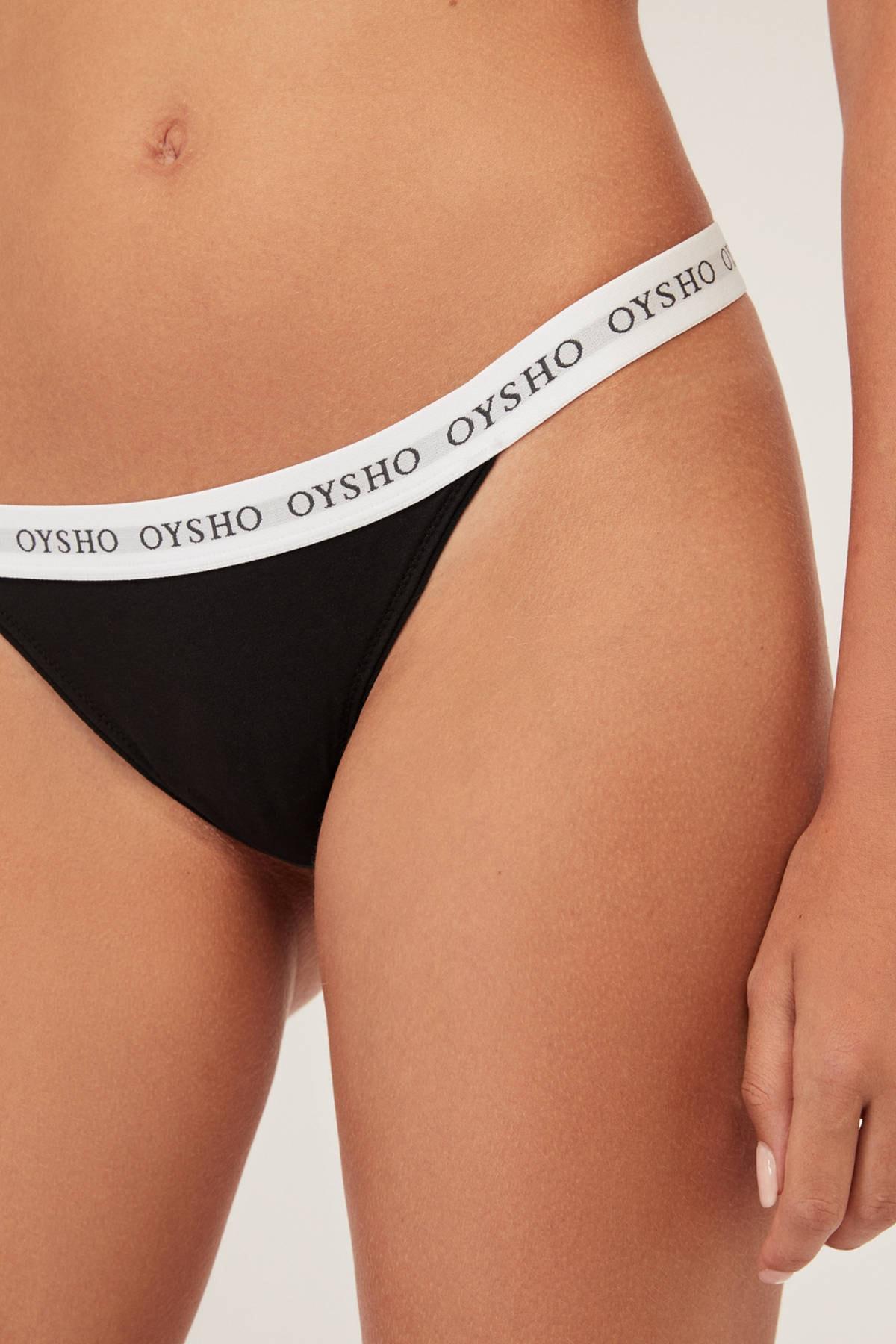 Oysho Kadın Siyah Lastiği Logo Detaylı Pamuklu Brezilya Modeli Külot 2