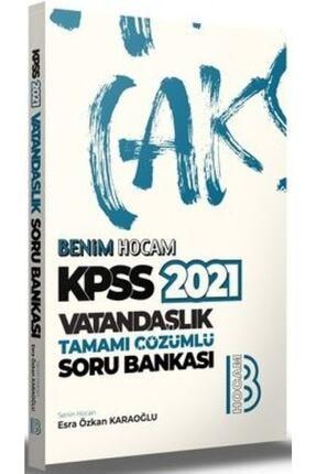 Benim Hocam Yayınları 2021 Kpss Genel Yetenek Genel Kültür Kazandıran Soru Bankası Full Set Altın Kılavuz 4