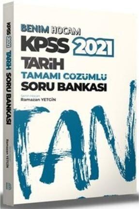 Benim Hocam Yayınları 2021 Kpss Genel Yetenek Genel Kültür Kazandıran Soru Bankası Full Set Altın Kılavuz 2