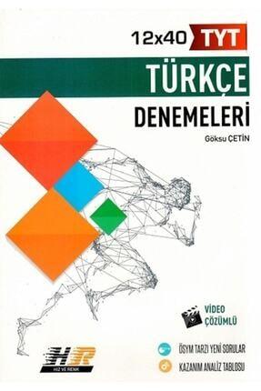DIGERUI Tyt Türkçe 12x40 Denemeleri Hız Ve Renk Yayınları 0