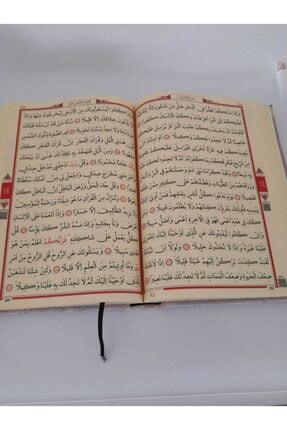 MİNAM TASARIM Damat&gelin Bohçası Özel Kutulu Kur'an-ı Kerim,seccade Ve Tesbih Setimiz 4