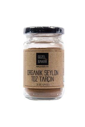 Güzel Gıda Organik Seylon Toz Tarçın 35g 0