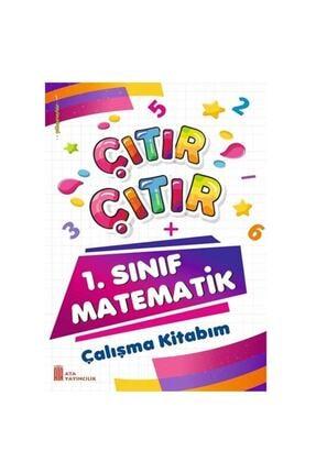 Ata Yayıncılık 1. Sınıf Çıtır Çıtır Matematik Çalışma Kitabım 0