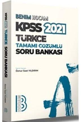 Benim Hocam Yayınları 2021 Kpss Gy Gk Atandıran Soru Bankası Süper Full Set 10 Kitap + Altın Kılavuz'lu 5 Kitap Hediye 4