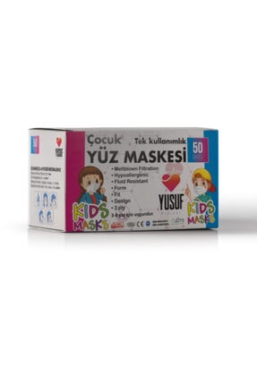 YUSUF MEDİCAL Cerrahi Penguen Desenli Meltblownlu Çocuk Maskesi 50 Adet 1