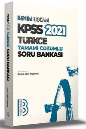 Benim Hocam Yayınları Kpss Türkçe Soru Bankası Çözümlü 2021 0