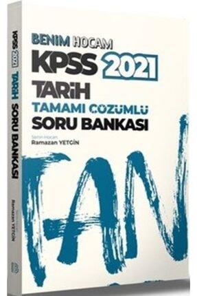 Benim Hocam Yayınları 2021 Kpss Gy Gk Atandıran Soru Bankası Süper Full Set 10 Kitap + Altın Kılavuz'lu 5 Kitap Hediye 1