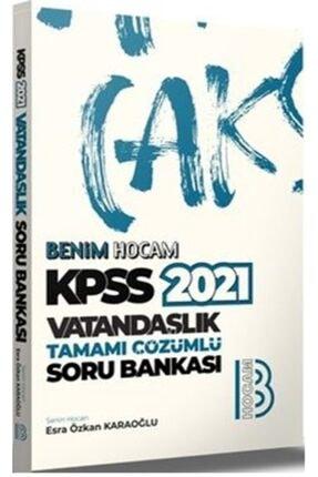 Benim Hocam Yayınları 2021 Kpss Gy Gk Atandıran Soru Bankası Süper Full Set 10 Kitap + Altın Kılavuz'lu 5 Kitap Hediye 3