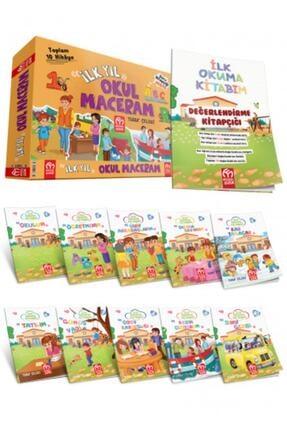 Model Yayınları Model Eğitim Yayınları Ilk Yıl Okul Maceram Okuma Seti 1. Sınıflar Için 10 Kitap Model Çocuk 0