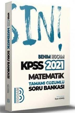 Benim Hocam Yayınları Kpss Matematik Tamamı Çözümlü Soru Bankası 0