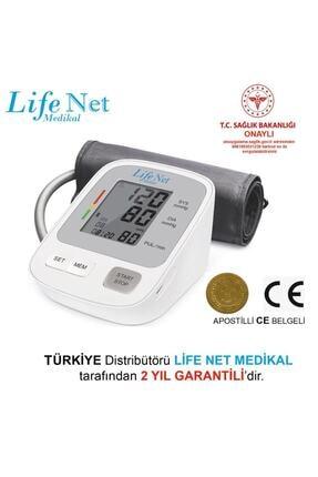 Life Net Medikal Tansiyon Aleti, Üst Koldan Tansiyon Ölçer, Nabız Ölçer, Usb Girişli Wbp-108 1