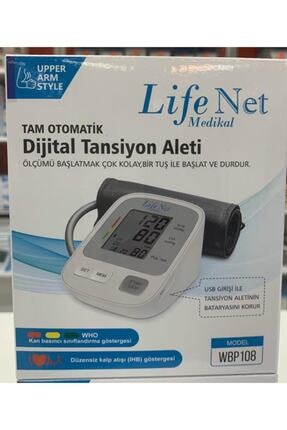 Life Net Medikal Tansiyon Aleti, Üst Koldan Tansiyon Ölçer, Nabız Ölçer, Usb Girişli Wbp-108 3