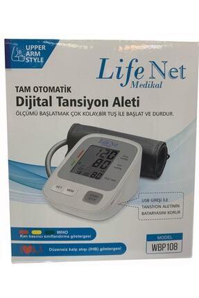 Life Net Medikal Tansiyon Aleti Kol Tipi Dijital Wbp108 2