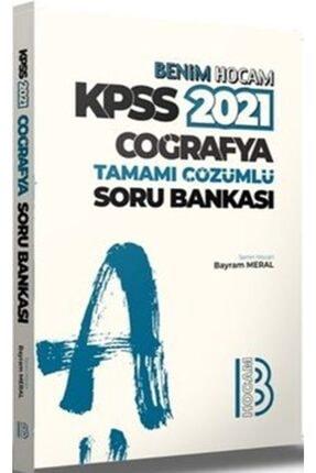 Benim Hocam Yayınları 2021 Kpss Gy Gk Atandıran Soru Bankası Süper Full Set 10 Kitap + Altın Kılavuz'lu 5 Kitap Hediye 2