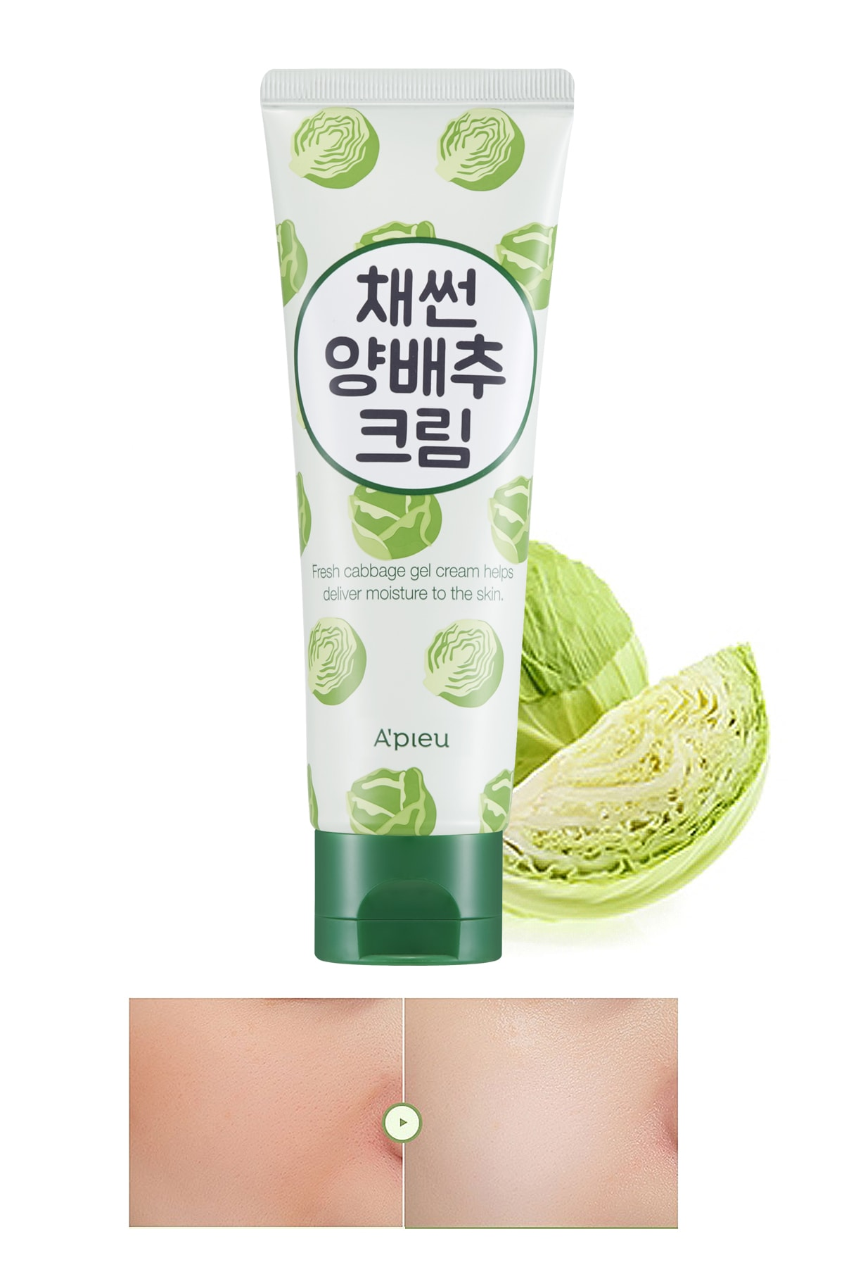 Stres Karşıtı Lahana İçerikli Jel Krem 80g APIEU Shredded Cabbage Cream