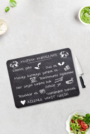 Decorita Mutfak Kuralları - Kara Tahta Görünümlü | Cam Kesme Tahtası - Cam Kesme Tablası | 30cm X 40cm 1
