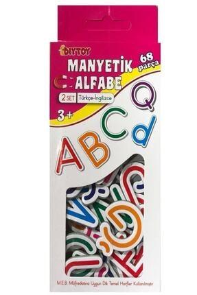 Diytoy Manyetik Alfabe Türkçe-İngilizce 0