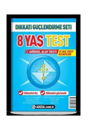 Adeda Yayınları Dikkati Güçlendirme Seti 8 Yaş  (Görsel Algı Testi) - Kolektif 0