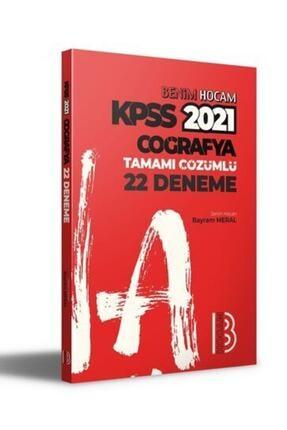 Benim Hocam Yayınları 2021 Kpss Coğrafya Tamamı Çözümlü 22 Deneme 0