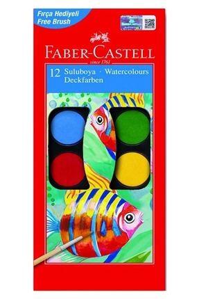 Faber Castell Sulu Boya 12li 0