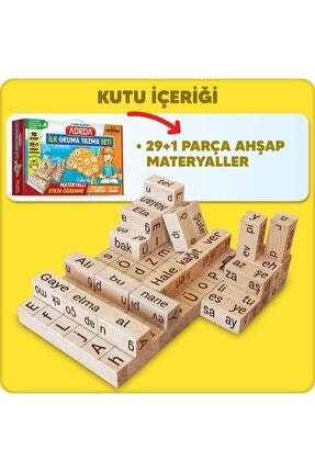 Adeda Yayınları Adeda Ilk Okuma Yazma Seti 4
