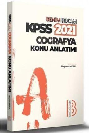 Benim Hocam Yayınları 2021 Kpss Coğrafya Konu Anlatımı 0