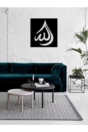 MB SANAT Duvar Dekoru, Tablo, Arapça Hat Sanatı Allah Yazılı Dekoratif Duvar Tablosu Ahşap, Duvar Süsü 0