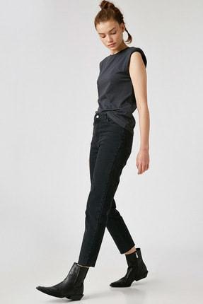 Koton Kadın Siyah Jeans 1KAK47026MD 1