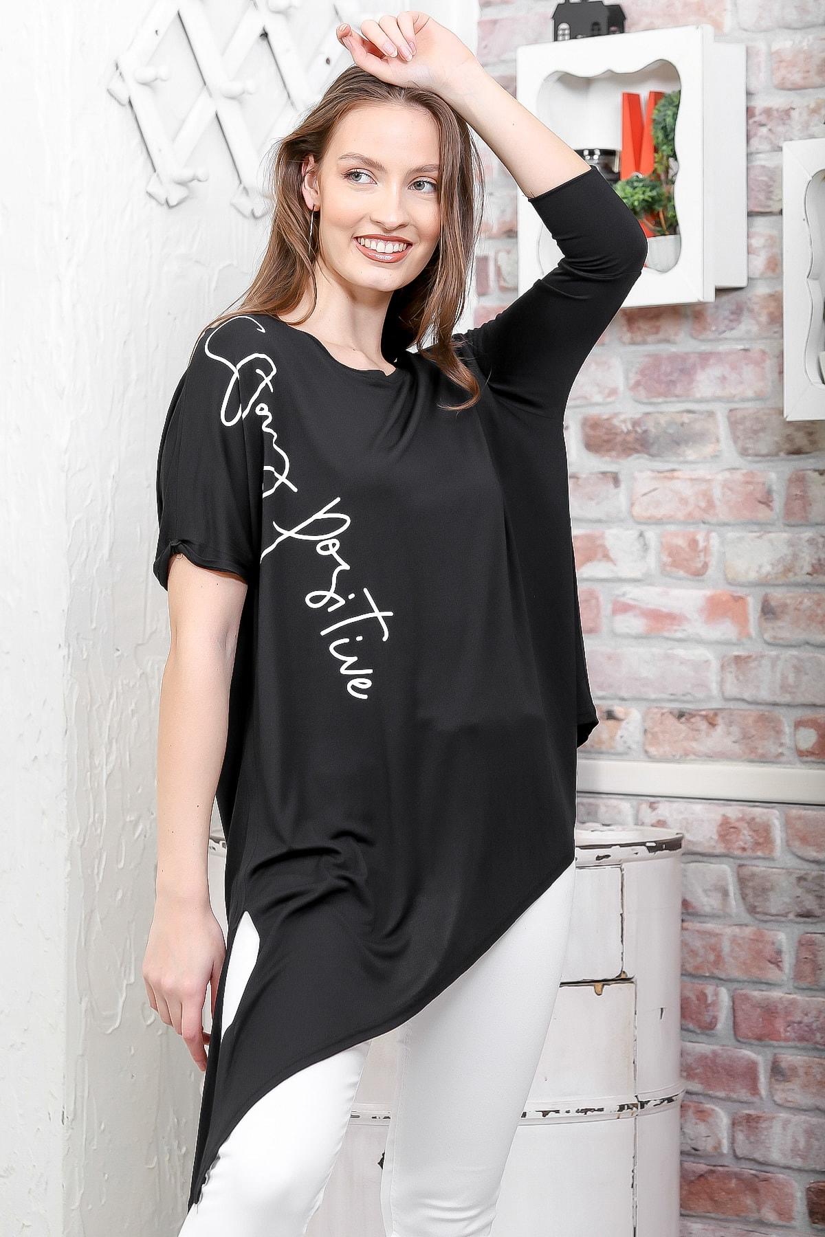 Chiccy Kadın Siyah Sıfır Yaka Yanı Asimetrik Baskılı Salaş T-Shirt M10010300TS98261 1
